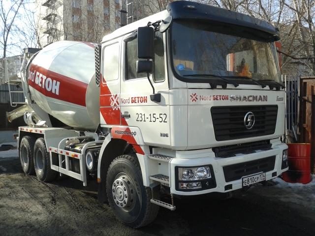 Купить бетон в Челябинске