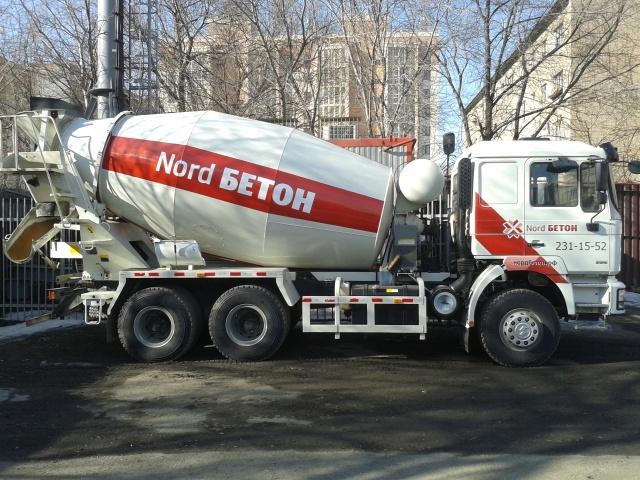 Продажа бетона в Челябинске