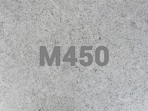 Купить бетон М450 (B35)