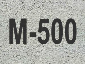 Бетон М500 купить